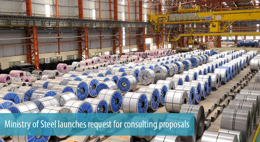 Ministry of Steel launches request for consulting proposals